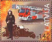 Пожарная охрана, 1м; 1.42 Евро