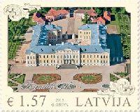 Дворец Рундале, 1м; 1.57 Евро