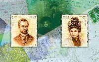 Латышская поэзия, Я. Райнис и Э. Аспазия, блок из 2м; 0.50 Евро х 2
