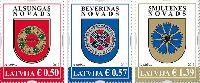 Стандарты, Гербы регионов, 3м; 0.50, 0.57, 1.39 Евро