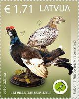Латвийский музей природоведения, 1м; 1.71 Евро