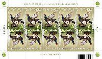 Латвийский музей природоведения, М/Л из 10м; 1.71 Евро x 10