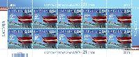 Латвия - член ООН, М/Л из 10м; 0.54 Евро x 10