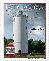 Маяк Овиши, 1м; 0.90 Евро