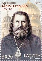 Архиепископ Я. Поммерс, 1м; 0.50 Евро