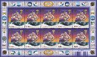 История парусного флота, М/Л из 10м; 0.61 Евро x 10