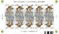 Латвийский музей природоведения, М/Л из 10м; 1.42 Евро x 10