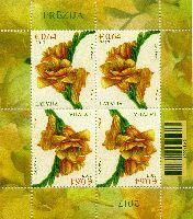 Флора, Фрезия, М/Л из 4м; 0.64 Евро x 4