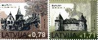 ЕВРОПА'17, 2м, 0.78, 1.71 Евро