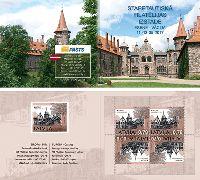ЕВРОПА'17, буклет из 4м, 0.78 Евро х 4