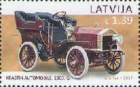 История автомобилестроения Латвии, 1м; 1.39 Евро