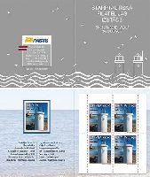 Маяк Роя, буклет из 4м; 0.90 Евро х 4