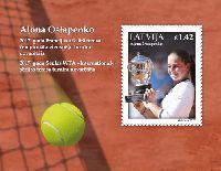 Теннисистка А. Остапенко, блок; 1.42 Евро