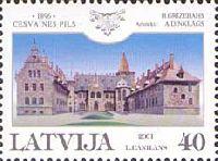 Дворец в Цесвайне, разновидность зубцовки, 1м; 40c