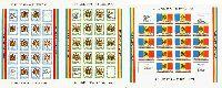 Провозглашение независимости, 3 М/Л из 16 серий и 12 купонов