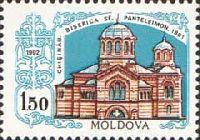 Церковь Св. Пантелеймона, 1м; 1.50 руб
