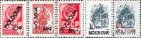 Надпечатки на стандарте СССР, металлография, 5м; 2.50, 6.00, 8.50, 10.0, 10.0 руб