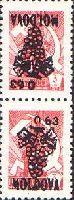 "Надпечатки ""Гроздь"" на стандарте СССР, черная, тет-беш, 2м; 0.63 руб x 2"