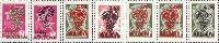 "Надпечатки ""Гроздь"" на стандарте СССР, глянцевая бумага, 7м; 0.45, 0.46, 0.63, 0.63, 0.70, 4.0, 4.0 руб"
