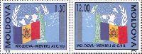 Молдова - член ООН, 2м; 1.30, 12.0 руб