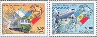 Молдова - член ВПС, 2м; 5.0, 10.0 руб