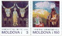 ЕВРОПА'93, Живопись, 2м; 3, 150 бань