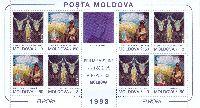 ЕВРОПА'93, Живопись, М/Л из 4 серий