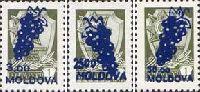 """Надпечатки """"Гроздь"""" на 1 коп (1976) стандарта СССР, офсет, простая бумага, 3м; 3, 25, 50 бань"""