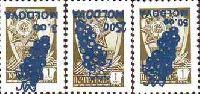 """Перевернутые надпечатки """"Гроздь"""" на 1 коп (1976) стандарта СССР, 3м; 3, 25, 50 бань"""