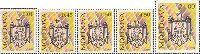 Стандарты, герб, 1-й выпуск, 5м; 0.01, 0.45, 1.50, 4.50, 24.0 Лей