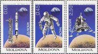ЕВРОПА'94, Космос, 3м; 0.01, 0.45, 2.50 Лей