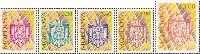 Стандарты, герб, 2-й выпуск, 5м; 0.10, 0.30, 5.40, 6.90, 13.0 Лей