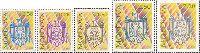 Стандарты, герб, 3-й выпуск, 5м; 0.38, 0.75, 1.80, 2.50, 7.20 Лей
