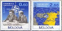 НАТО и Молдова, 2м; 0.60, 2.50 Лей