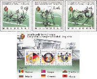 Кубок Европы по футболу, Англия'96, 3м + блок из 3м; 0.10, 0.40, 2.40, 1.10+2.20+2.40 Лей