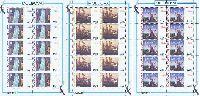 ЕВРОПА'95, 3 М/Л из 10 серий