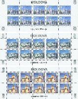 560 лет городу Кишиневу, 3 М/Л из 10 серий