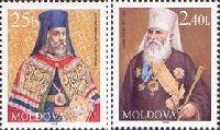 Церковные деятели Молдовы, 2м; 25, 240 бань