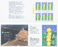 ЕВРОПА'2000, буклет; 3.0 Лей x 6