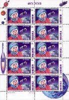 40 лет первого полета человека в космос, М/Л из 10м; 1.80 Лей x 10