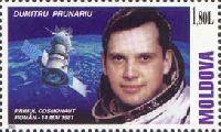 20 лет полета Думитру Прунариу в космос, 1м; 1.80 Лей