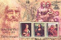 Живопись. Леонардо да Винчи, блок из 3м; 0.40, 1.50, 3.0 Лей