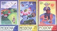 Почта в рисунках детей, 3м; 0.40, 1.50, 2.0 Лей