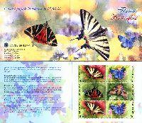 Фауна, Бабочки, Буклет из 6м; 0.40, 0.40, 2.0, 3.0, 5.0, 5.0 Лей