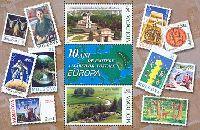 10-летие первых марок Молдовы по программе ЕВРОПА, блок из 2м; 1.50, 5.0 Лей