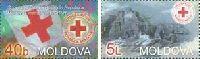 Красный крест, 2м; 0.40, 5.0 Лей