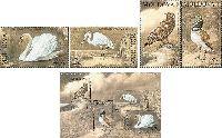 Фауна, Птицы, 4м + блок из 4м; 0.40, 2.0, 3.0, 5.0 Лей х 2