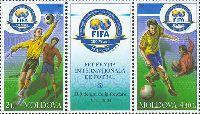 100-летие ФИФА, 2м + купон в сцепке; 2.0, 4.40 Лей