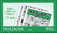 "Журнал ""Маклер"", 1м; 60 бань"