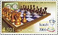 Шахматная Олимпиада в Турине, 1м; 4.50 Лей